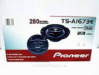 Pioneer TS-A1673E (280Вт) трехполосные