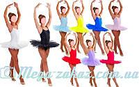 Детский купальник для танцев с пышной юбкой пачка детский 9027, 9 цветов: размер XS-XL, рост 100-165см