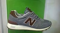 Мужские кроссовки New Balance 1300 серые, размеры с 41 по 45