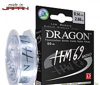 Леска Dragon  HM69 MONO 50 m