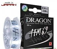Леска Dragon  HM69 MONO 50 m