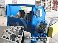 Растворосмеситель, бетоносмеситель для шлакоблока купить, фото 1