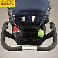 Сумка-органайзер для коляски, Kinder Comfort