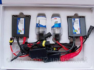 HID XENON H7 5000K/12V/35W - комплект ксеноновых ламп для авто