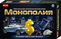 Монополия Настольная экономическая игра. Ранок Креатив