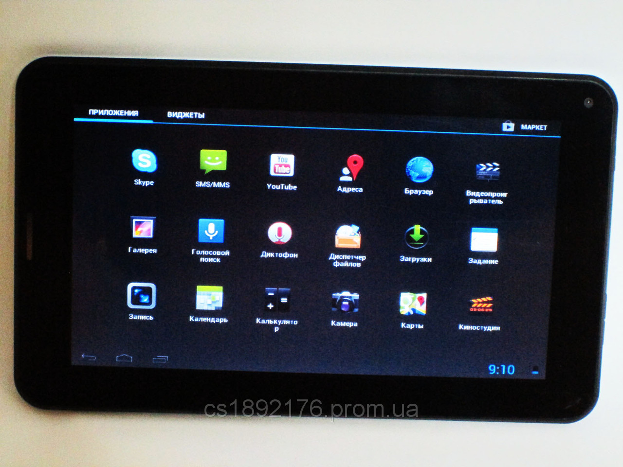 "Freelander PD200 GPS 7"" Планшет навигатор  + GSM 1.2Ггц Android4 GPS+WiFi+Видеорегистор"