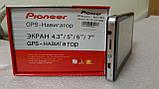 """5"""" GPS навігатор Pioneer HD +4Gb, фото 3"""