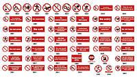 Символы и знаки ИМО