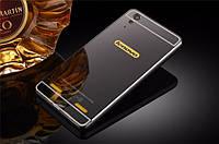 Металлический зеркальный чехол бампер для Lenovo A6000 (4 цвета в наличии)