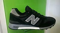 Мужские кроссовки New Balance 1300 черные с серым, размеры с 41 -45