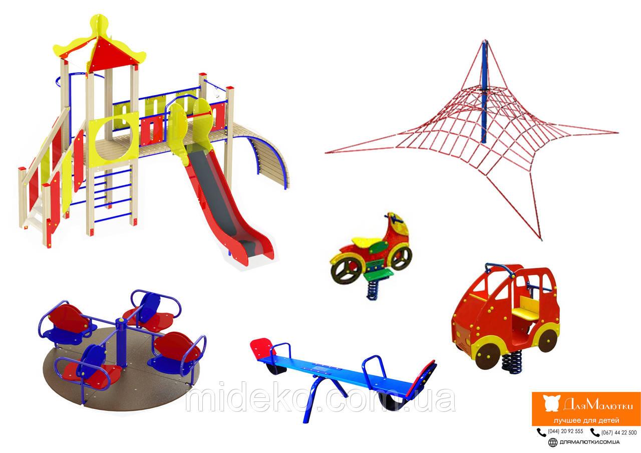 Детская площадка ДМ92.704.1103