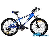 Подростковый велосипед Azimut Jumper 24 A