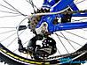 Подростковый велосипед Azimut Jumper 24 A, фото 2