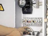 Электрики в Броварах