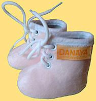 Пинетки-ботиночки розовые