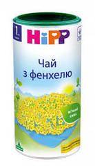 Чай Hipp из фенхеля 200 гр.