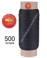 Нить вощёная прошивочная, полиэстер, 500 м, Текс №280 цв.чёрный, круглая нить
