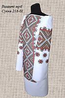 Платье 218-01 без пояса