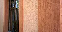 Штукатурка фасадная  ADMIXPLUS Короед  1.5 мм; 2 мм  25 кг