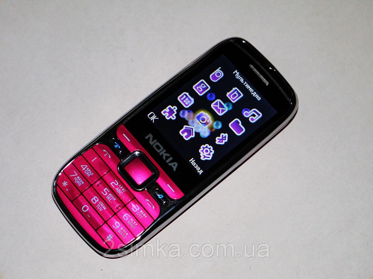 """Телефон Nokia C451 - 2sim - 2,2"""" - Fm -Bt - Camera - Металлический корпус"""