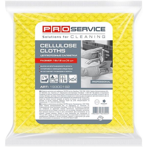 PRO Серветки целюлознi 18х18 см, 5 шт., колір жовтий (32 шт/ящ)