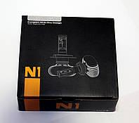 Светодиодные лампы  LED N1 H1