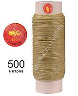 Нить вощёная прошивочная, полиэстер, 500 м, Текс №280 цв. бежевый, круглая нить