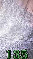 Тюль из кристалона вышитая чешуя