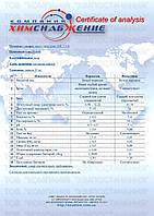 Мальтодекстрин DE 7-13, DE 15-20, Глюсидекс