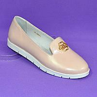 Женские кожаные туфли-мокасины на утолщенной белой подошве, цвет пудра