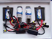 HID XENON H1 6000K/12V/35W - комплект ксеноновых ламп для авто