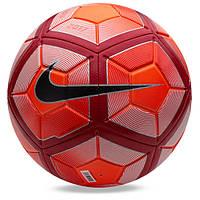 Мяч футбольный Nike Strike SC2983-822