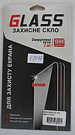 Защитное 3D стекло Tempered Glass for SAMSUNG G930 Galaxy S7 черное, F2088