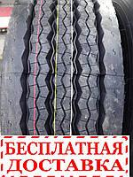 Грузовые шины 385/65 r22,5 Aufine AF327