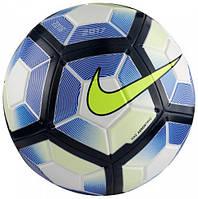 Мяч футбольный Nike Strike SC2983-103
