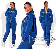 Женский синий спортивный костюм в больших размерах s-2025759