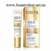 Eveline Gold Lift Expert эксклюзивный золотой крем против морщин для контура глаз