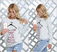 Белый свитер женский с надписью v-904339