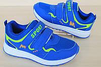 Синие кроссовки на мальчика с салатовыми вставками тм Тom.m р. 31,34,35
