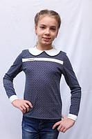Стильная детская кофточка синего цвета с белым воротником