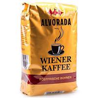 Кофе в зернах Alvorada Wiener Kaffee 500гр. Австрия