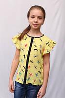 Яркая детская блуза желтого цвета с принтом стрекоза