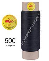 Нить вощёная прошивочная, полиэстер, 500 м, Текс №187 цв. черный, круглая нить