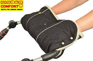 Муфта на овчине для коляски и санок, с кнопками (Черный джинс), Kinder Comfort