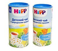 """Чай Hipp """"детский чай"""" 200 гр."""