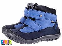 Демисезонные ботинки для мальчика Mrugala 6129-76