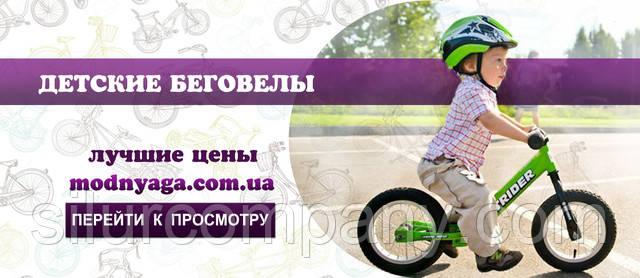 Детские беговелы и велобеги - первый транспорт