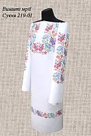 Платье 219-01 без пояса