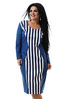 Джинсовое платье синее в полоску 48,50,52,54
