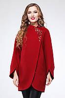 Оригинальное женское пальто oversize бордового цвета
